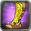 Agamemnon's Greaves