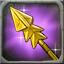 Argos Cohort Heavy Spear