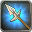 Gleaming Long Spear