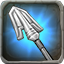 Badari Vizier's Long Spear